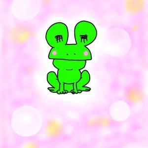 『蛙の子は蛙』を『変える』