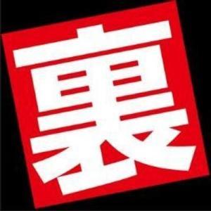 大阪 メンズエステ・風○ 体験裏レポート