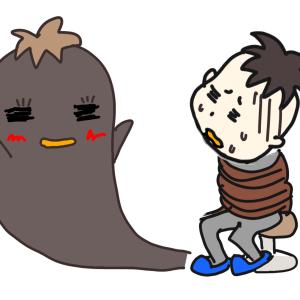 うつ夫とツマ子 〜ときどき子人たち〜
