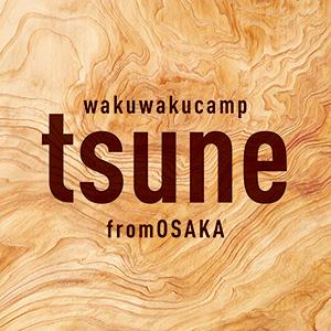 そろソロSOLOキャンプ!? by tsune