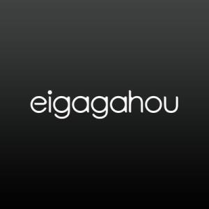 eigagahou