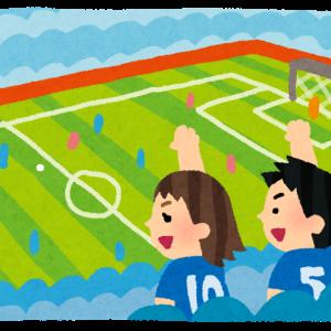 サッカーとスポーツゲームのブログ