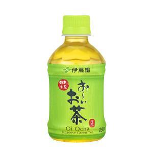 お茶の初めての家づくり◆富士住建◆ブログ