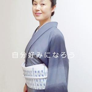 湘南 辻堂の着付け師 トムラヨウコ着付け教室 ブログ