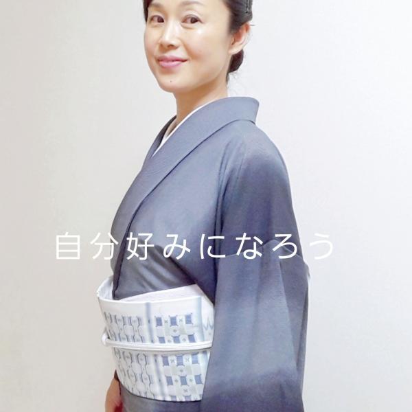 shonankimonoさんのプロフィール