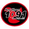 ボートハウス1091のブログ