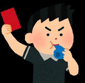 借金返済ブログ -1,100万円からの旅