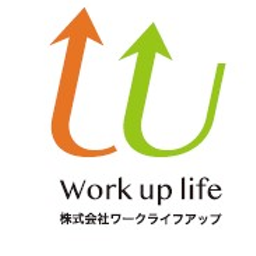 Worklifeup人材コンサルタント中嶋さんのプロフィール
