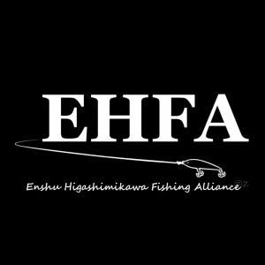 EHFAの日常ブログ♪