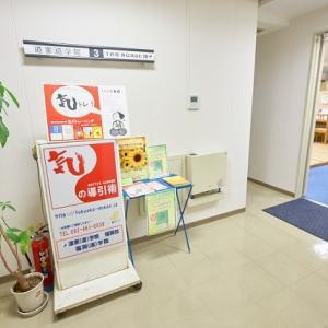 気功・東洋医学の大元・気のトレーニングが福岡、九州で学べる!福岡道学院スタジオブログ