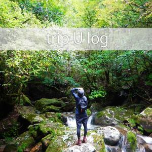 trip U log