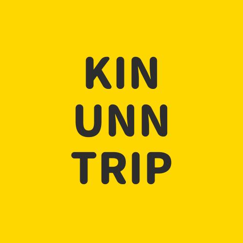 KIN UNN TRIPさんのプロフィール
