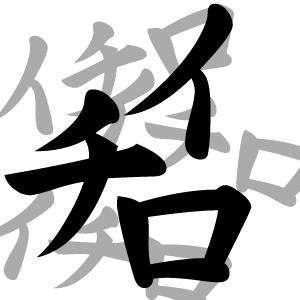 イチロブログ~初心者向け英語学習応援サイト+α~