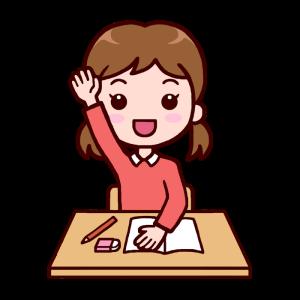 ☆受験奮闘記☆