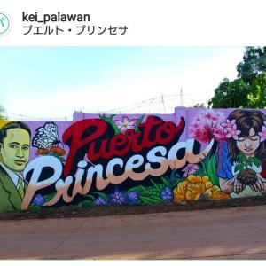 フィリピン最後の楽園パラワン島 日常編