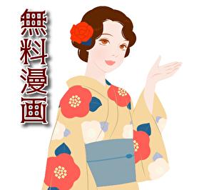 漫画「ピーナッツバターサンドウィッチ」をスマホで無料立読み!