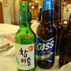 難解韓国語講座