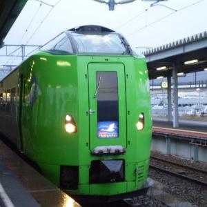 hokkaidou-785のブログ