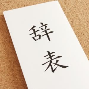 hitoshi-blog