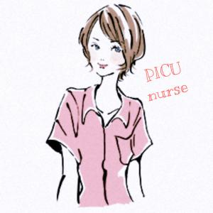 pi + ICU NURSE BOOK