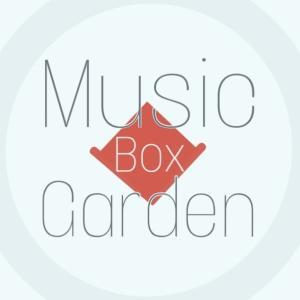 音楽の箱庭