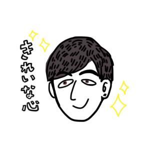 なかむRadioブログ