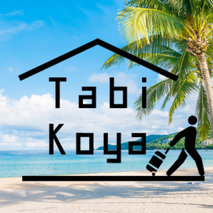 TabiKoya(たびこや)