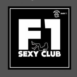 Sexyclubf1店長の耳寄りブログ