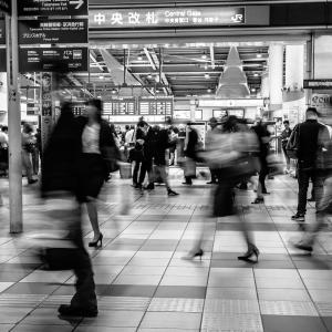 東京留年中
