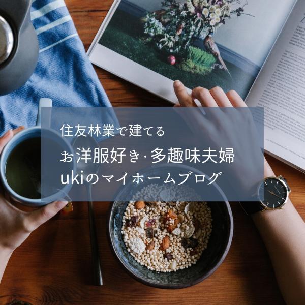 outi_ukiさんのプロフィール