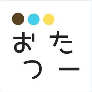 大森・蒲田つーしん