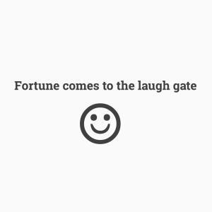 笑う門には福来たる