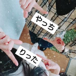 ビンボーふたり組!在宅ワーク収入記録【愉快】