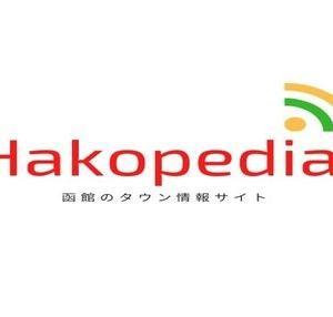 Hakopedia