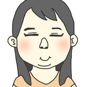 ぽっちゃり女子婚活ブログ~アコの部屋