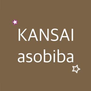 KANSAI asobiba