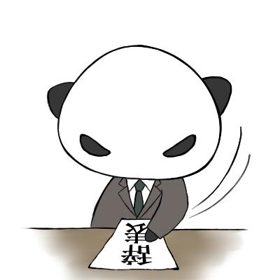 kosukekosukeさんのプロフィール