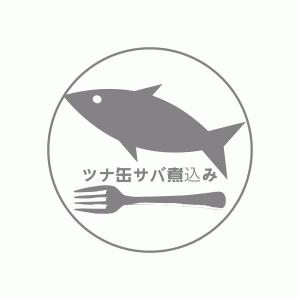 大阪メンエス,チャイエス ツナ缶体験日記