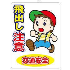 道子さんのプロフィール
