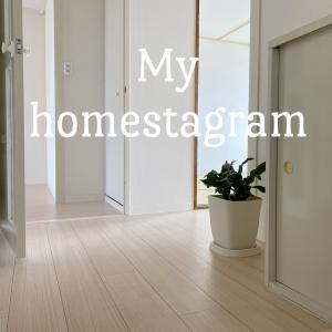 お家blog* 団地暮らしでシンプルライフ始めます。