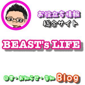 BEAST's LIFE