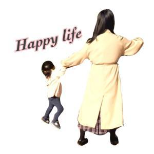 「子供の頃はHSCで大人になった今はHSP」でも幸せに生きるんだ!