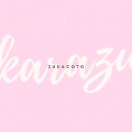 zukacotoさんのプロフィール