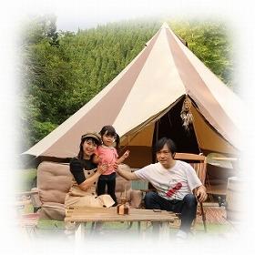 Camper × Camper