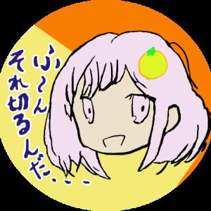 オレンジライフ【雀魂・Mリーグ】