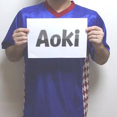 aokiさんのプロフィール