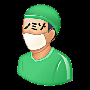 ドクターノミゾ〜医者のみぞ知る世界〜