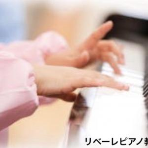 I❤︎ MUSIC~人生は組曲~