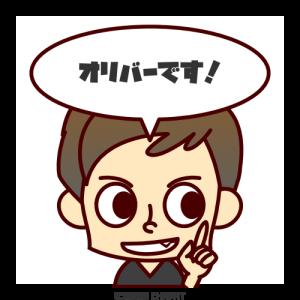 北海道から発信!移住者のワンダフルライフ