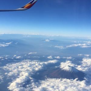 海外航空会社で働く女性パイロットChikakoのブログ